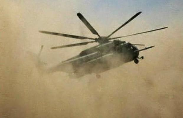 Nigerian Air Force helicopter blade kills personnel