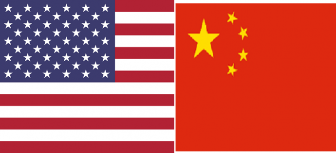 In China, Some Fear The End Of 'Chimerica'