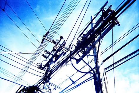Lockdown: CSO's back DisCos two-months moratorium for electricity customers