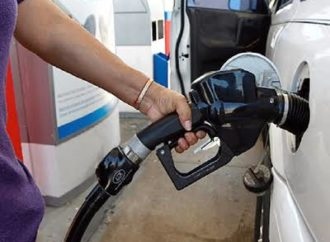 UPDATED: FG increases petrol price to N140 per litre