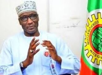 NNPC obtains US$1b to fund Upstream Operations of NPDC